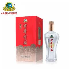 【酒厂直营,顺丰包邮】古井贡酒经典 50度500ml*1瓶 浓香型白酒