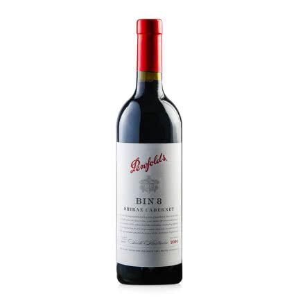 澳大利亚原瓶进口红酒 奔富BIN8 赤霞珠设拉子干红葡萄酒750ml