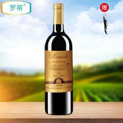 罗蒂 欧柏特 红酒干红葡萄酒750ML单瓶装