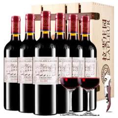 原酒进口拉斐庄园2009典藏干红葡萄酒红酒整箱750ml*6