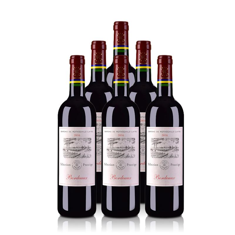 法国拉菲罗斯柴尔德尚品波尔多法定产区红葡萄酒750ml*6 (拉菲尚品DBR行货)