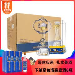 【周年庆特惠】53°杏花村汾酒集团 汾牌整箱白酒礼盒装475ml(6瓶装)
