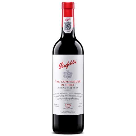 奔富 175周年礼赞系列隽英臻酿设拉子赤霞珠红葡萄酒澳洲原瓶进口红酒 750ml