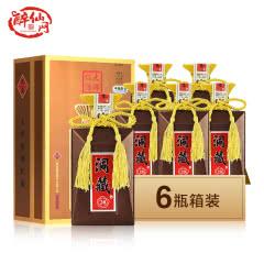 湘泉酒业 洞藏大师级20年(紫钻)52度500m*6整箱装