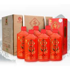 46°平坝窖酒 平安喜 浓酱兼香型 礼盒装 500ml*6瓶