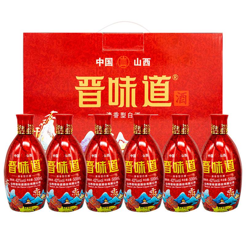 42°汾酒产地 晋味道红雅500ml(6瓶装)