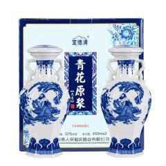 52°宝德清青花原浆浓香型白酒礼盒装450ml*2