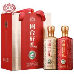 53°贵州国台好礼酒 商务 宴会双支 礼盒装 酱香型白酒500ml*2