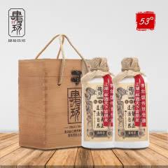 肆拾玖坊 茅台镇 收藏老酒 53°茅台镇宗师500ml(两瓶装) 白酒木箱礼盒装