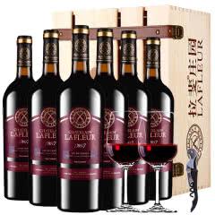 拉斐教皇N07 法国进口干红葡萄酒整箱木箱装750ml*6