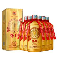 53°怀庄酒窖齡13 酱香型白酒 500ml*6瓶装