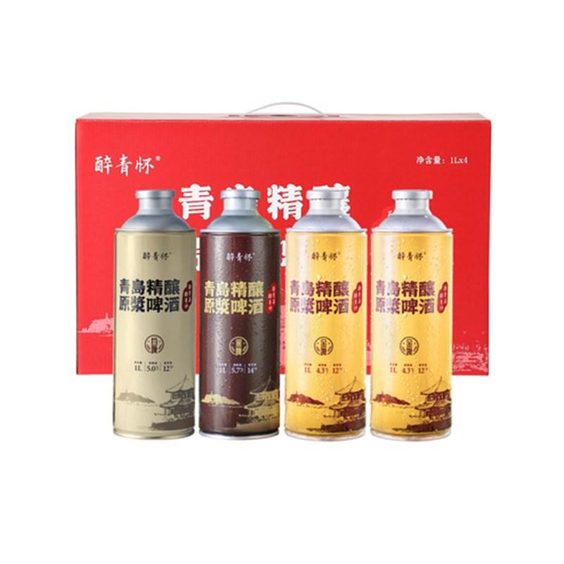 【精酿标杆】混合礼盒装-醉青怀青岛精酿原浆啤酒-金啤白啤黑啤+X-1000ml*4鲜扎啤
