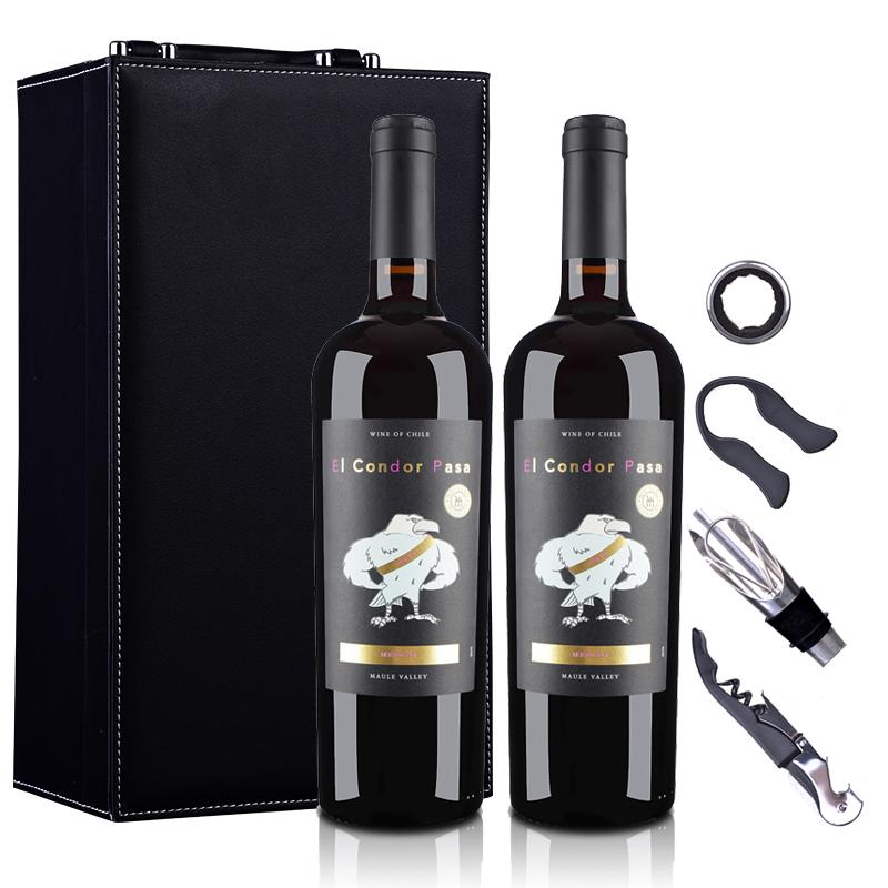 智利老鹰之歌梅洛红葡萄酒750ml*2(双支皮盒套装)