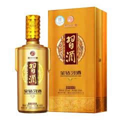 53度 茅台集团 贵州习酒酱香型高度白酒 商务送礼 金钻习酒 500ml单瓶