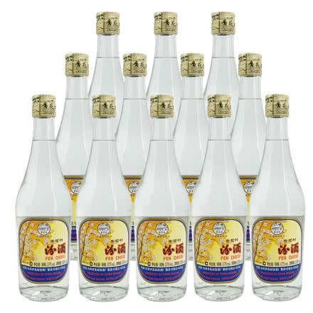 融汇老酒 53°汾酒 清香型 2011年 375mlx12瓶