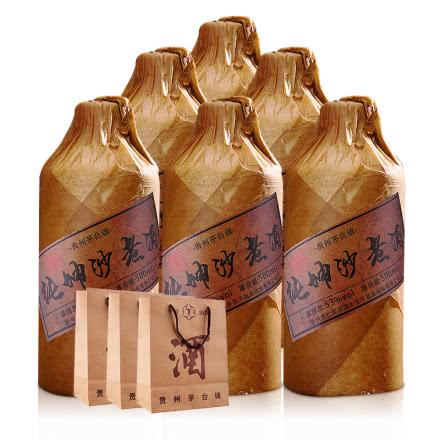 53°酒乡王子 纯坤沙老酒 贵州酱香型 茅台镇纯粮食 窖藏收藏送礼品整箱白酒500ml*6