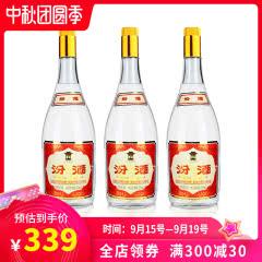 【中秋送礼】55度山西汾酒 玻瓶黄盖高度汾酒 清香型国产白酒大容量版950ml(3瓶装)