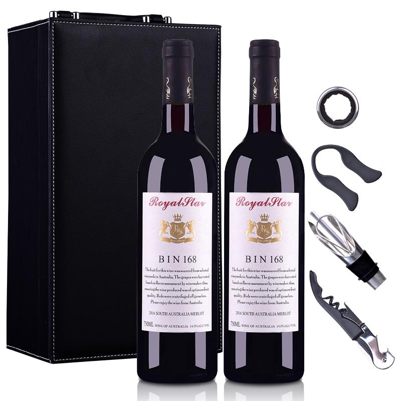 澳大利亚洛伊斯达梅洛BIN168干红葡萄酒750ml*2(双支礼盒装)