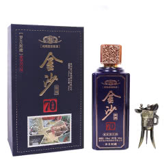 【买1得2】53°贵州金沙酱酒岁月封藏70带杯 酱香型白酒礼盒装送礼收藏酒500ml