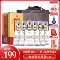 【酒厂直营】扳倒井 52度 高度浓香白酒整箱 500ml*6瓶 口粮酒 送礼品袋
