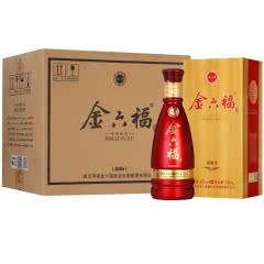 42° 金六福 白酒 高档酒礼盒装 绵雅8 礼盒酒 500ml*6