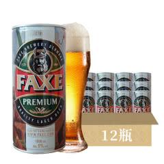 丹麦进口啤酒 法克拉格啤酒1L*12灌