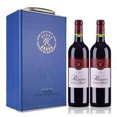 法国拉菲珍藏年波尔多干红葡萄酒750ml*2(DBR行货)(双支红酒礼盒)