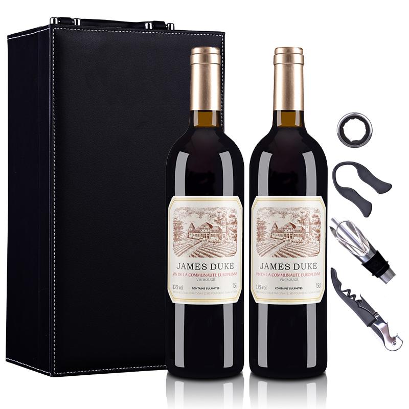 【包邮】法国詹姆斯公爵精选干红葡萄酒750ml*2(双支红酒礼盒)