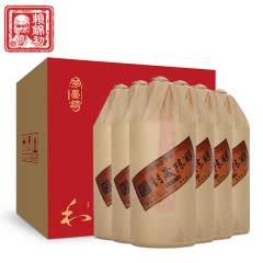 53°赖锦初封藏陈酿 酱香型白酒 贵州茅台镇 固态纯粮 高粱酒 白酒整箱500ml*6瓶