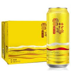 雪花啤酒(Snowbeer)10°纯生概念系列500mL(12听装)