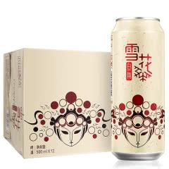 雪花啤酒(Snowbeer)8°脸谱花旦500mL(12听装)(概念版青年版)