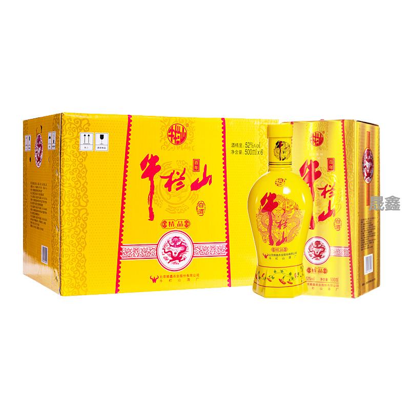 52°牛栏山白酒 北京二锅头百年精品黄瓷 浓香型白酒 500ml*6瓶 整箱装