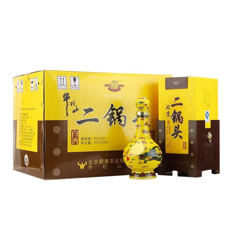 52°牛栏山白酒经典二锅头黄龙清香型500ml(6瓶装)整箱装