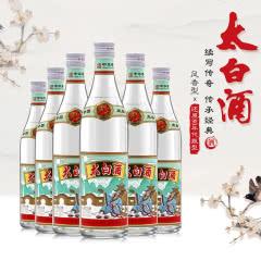 52度太白酒(优)纪复古版凤香型白酒整箱500ml*6瓶