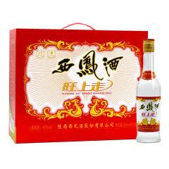 45度(369)旺上走西凤酒绵柔凤香型白酒礼盒装礼送用酒369ml*10瓶