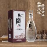 【酒厂直营】黄鹤楼酒 更上层楼一楼 52度500ml*1瓶 浓香型送礼 合肥仓发货
