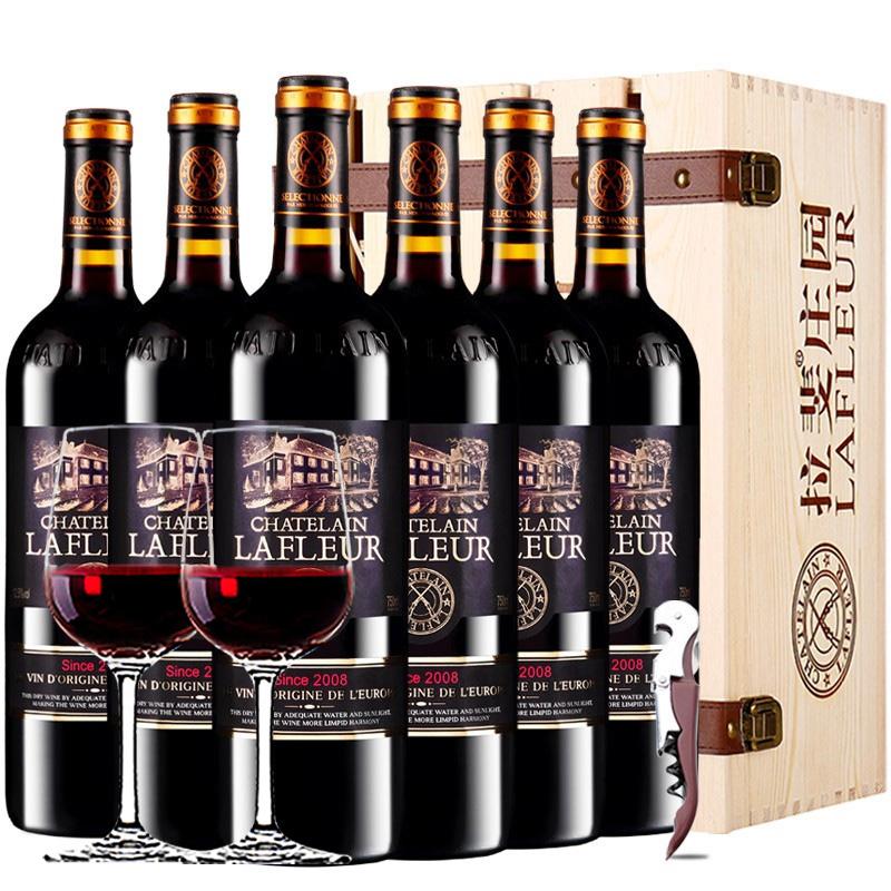 法国进口红酒拉斐庄园2008珍酿原酒进口红酒特选干红葡萄酒整箱750ml*6木箱装