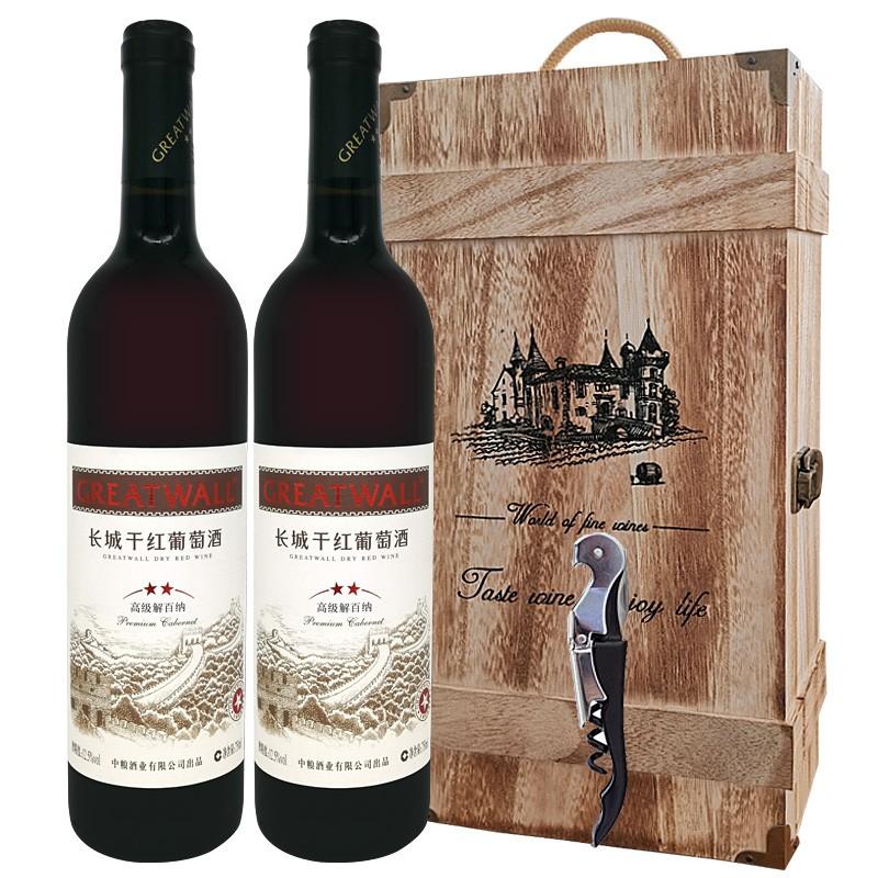 长城红酒 星级系列 干红葡萄酒二星解百纳750ml*2两支礼盒装