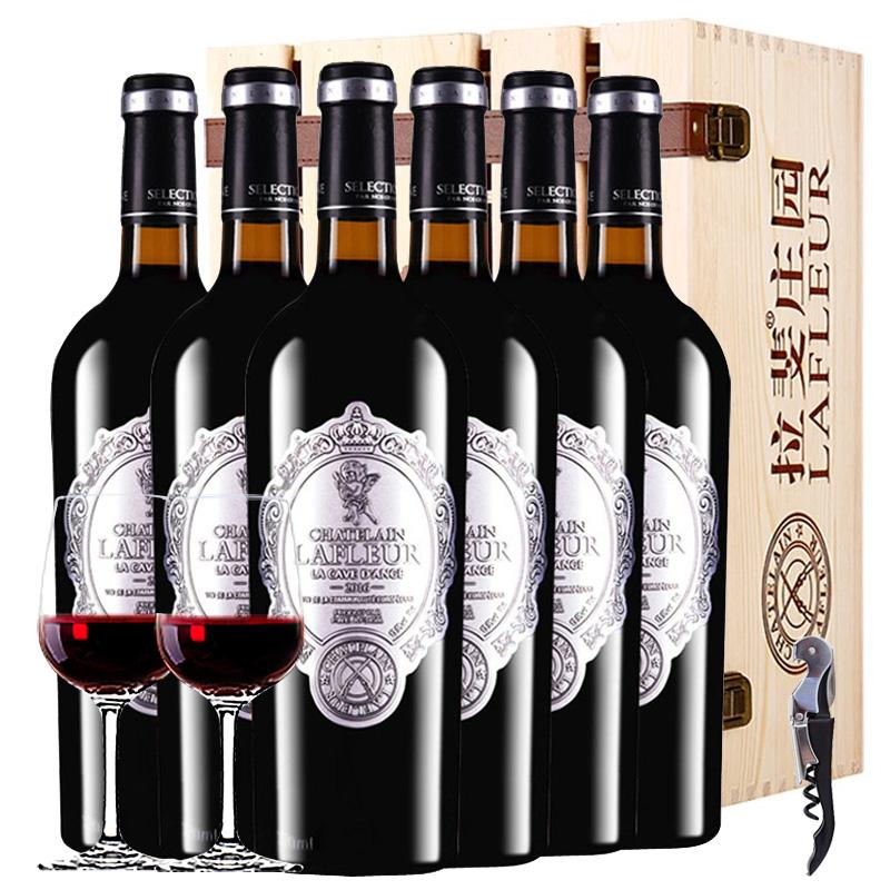法国进口红酒拉斐天使酒园干红葡萄酒红酒整箱木箱装750ml*6