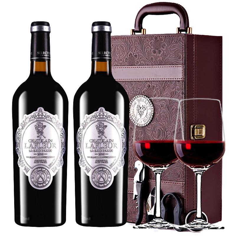 法国进口红酒拉斐天使酒园干红葡萄酒双支红酒礼盒装750ml*2