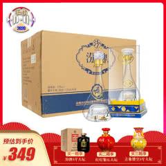 【豪横11.11】53°杏花村汾酒 集团汾牌整箱白酒礼盒装475ml(6瓶装)