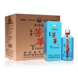 【杜酱官方】53°杜酱芳华酒 酱香型 纯粮食酒 500ml(6瓶装)【杜酱股份】