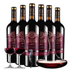 拉斐教皇N07 法国进口干红葡萄酒整箱醒酒器装 750ml*6