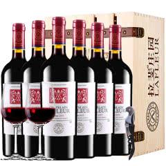 法国原酒进口红酒干红葡萄酒拉斐庄园特藏干红葡萄酒木箱装 750ml*6