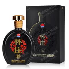 53°怀庄3g 酱香型白酒礼盒酒500ml*1瓶