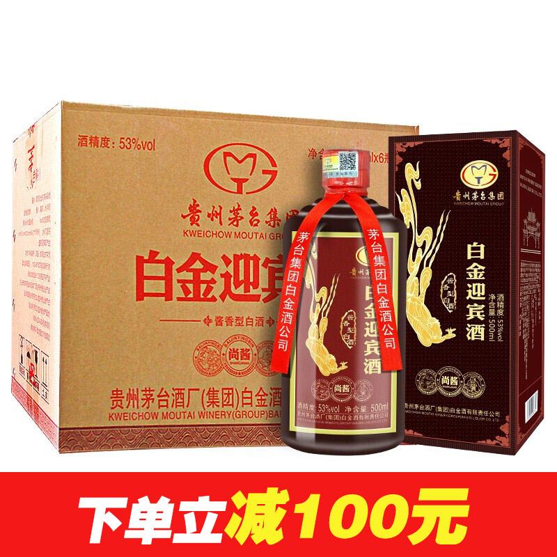 53°贵州茅台白金酒白金尚酱 酱香型白酒礼酒纯粮白酒礼盒装 500ml(6瓶整箱装)