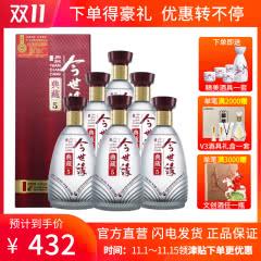42°今世缘典藏5 婚喜宴接待用酒 国产白酒 喜酒 500ml(6瓶装)