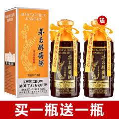 53°贵州茅台酒厂集团茅台醇酱酒1929臻酿级酱香型白酒 500ml