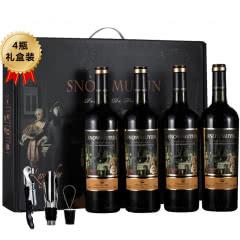 【红酒礼盒】法国进口红酒朗格多克产区AOP级重型瓶干红葡萄酒整箱750ml 4支手提礼盒