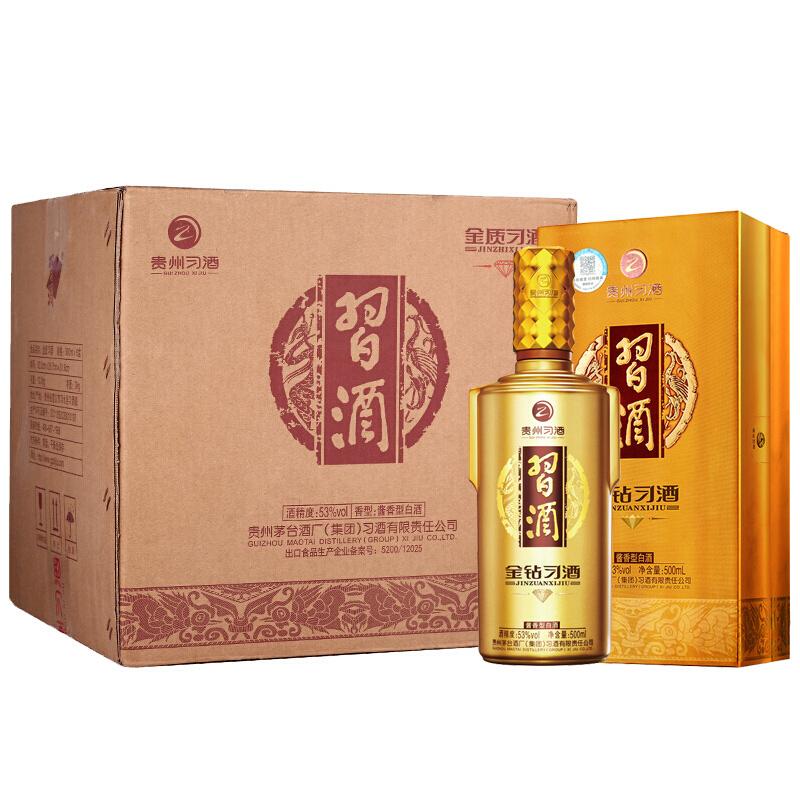 53°茅台集团 习酒 金质习酒(钻石版) 酱香型高度白酒 500ml*6 整箱装